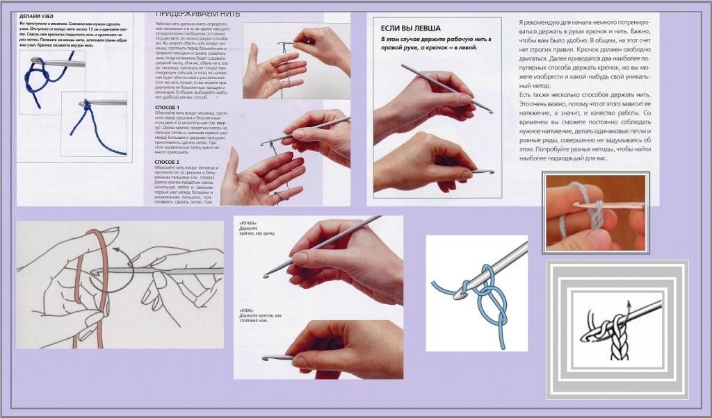 вязание бисером своими руками