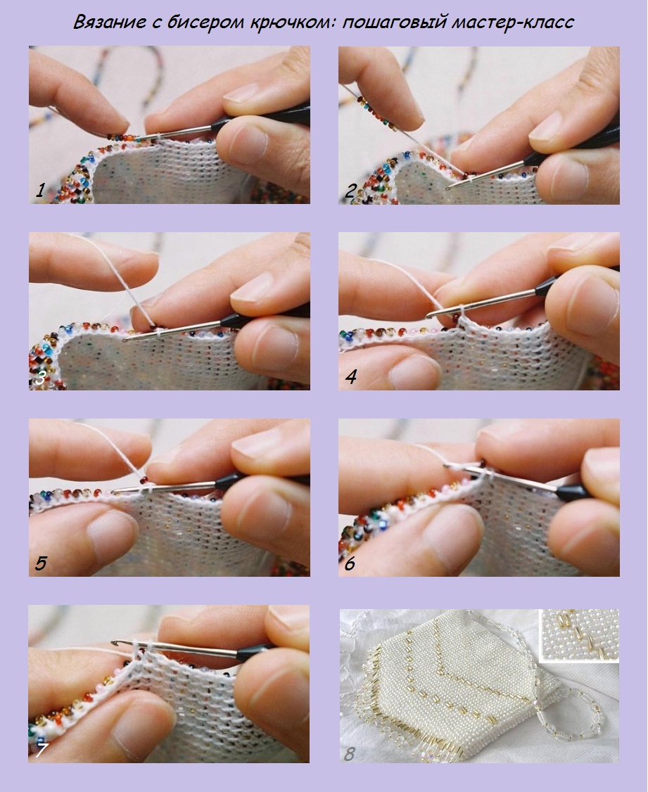 Способы вязания с бисером