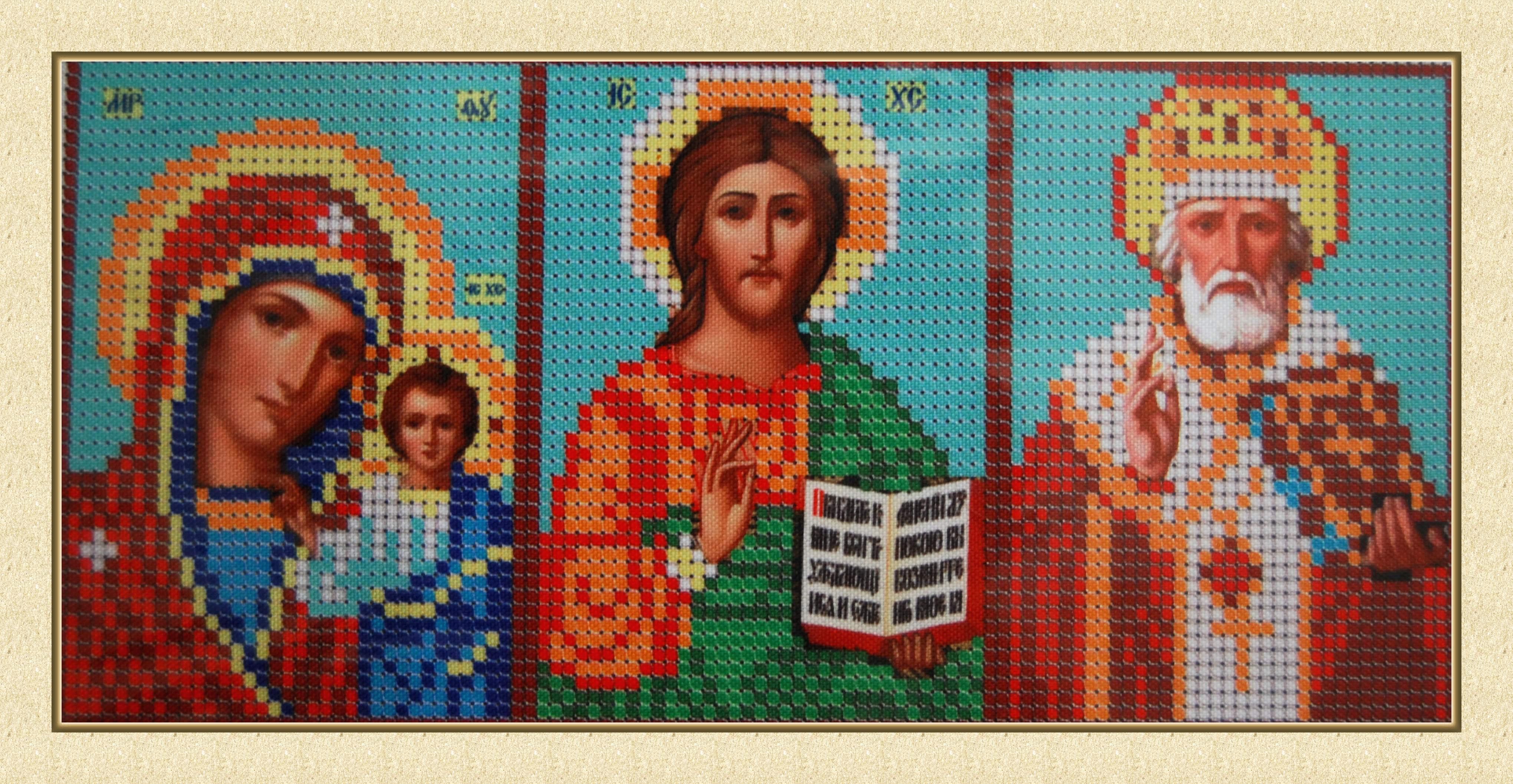 Вышивка триптих иконы