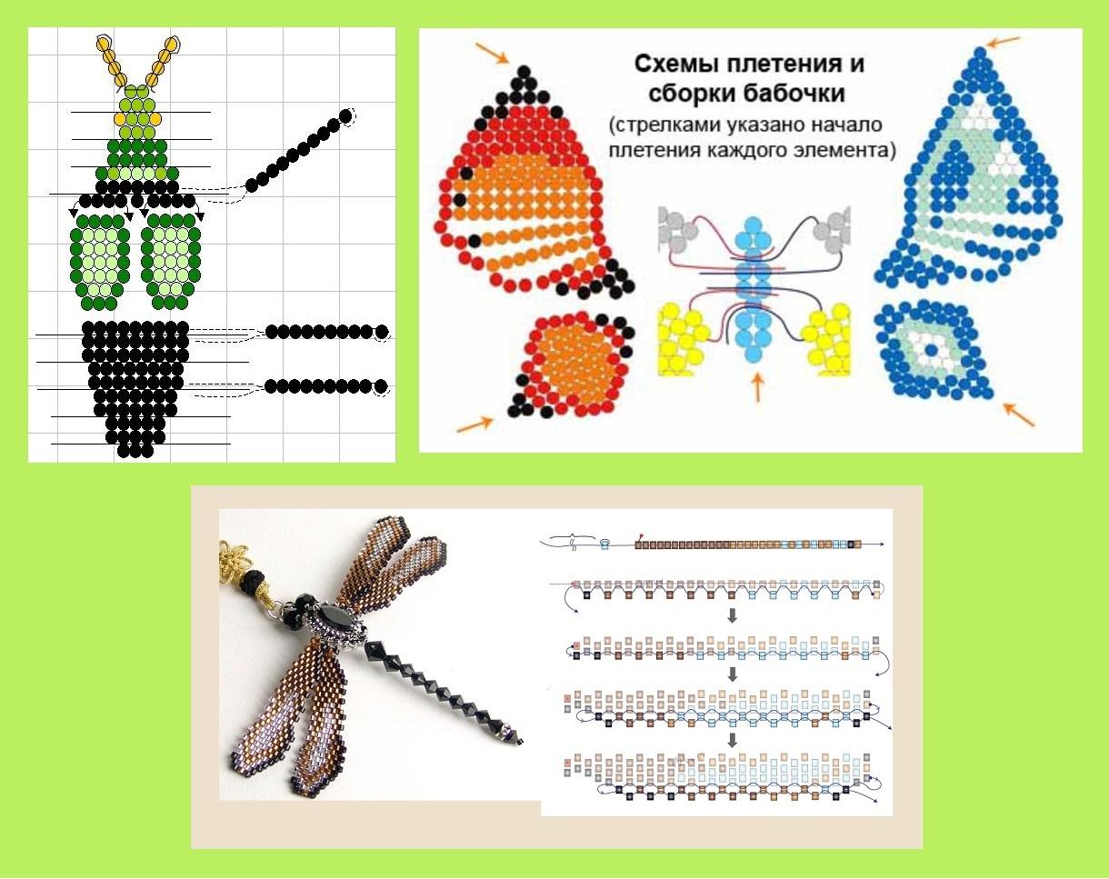 Схема бабочек из бисера 13 фотография